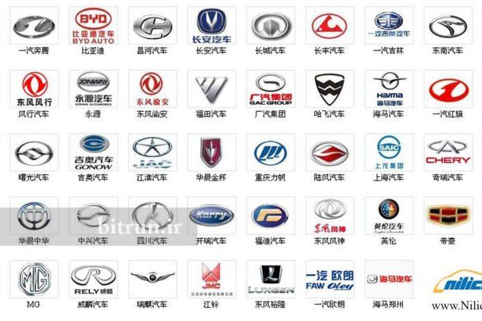 لوگوی شرکت های خودروسازی