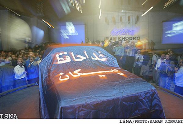 پایان تولید پیکان در ایران خودرو