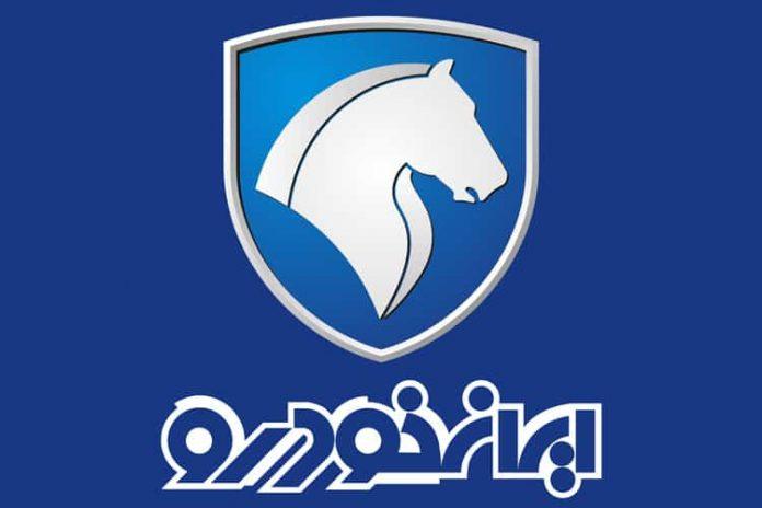 استاندارد یورو 5 ایران خودرو