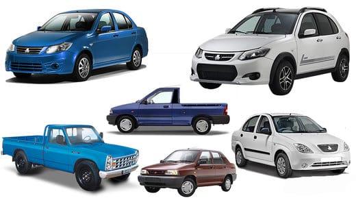 خودروهایی که ارزان شدند