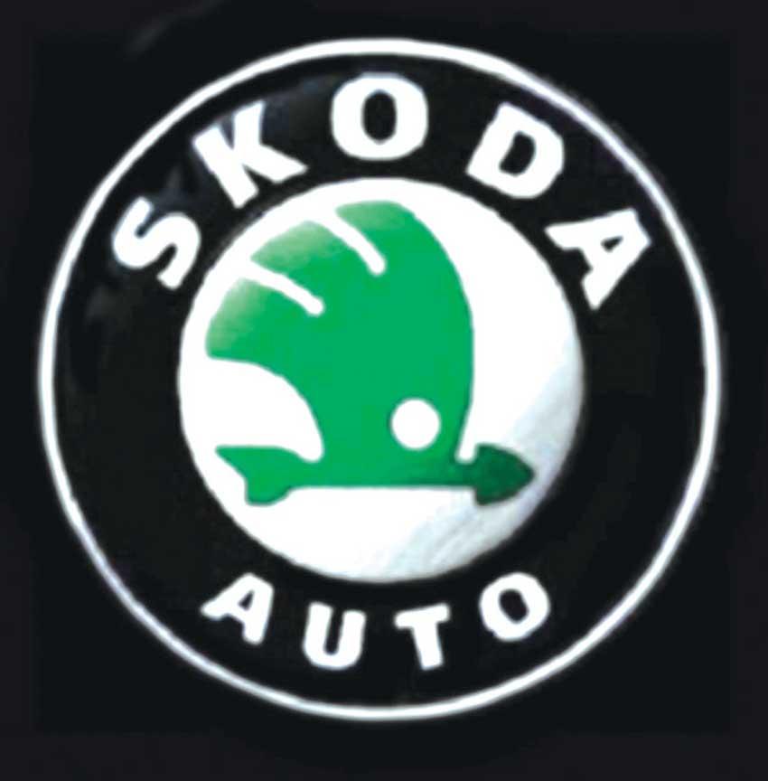 لوگوی شرکت های خودروسازی اشکودا