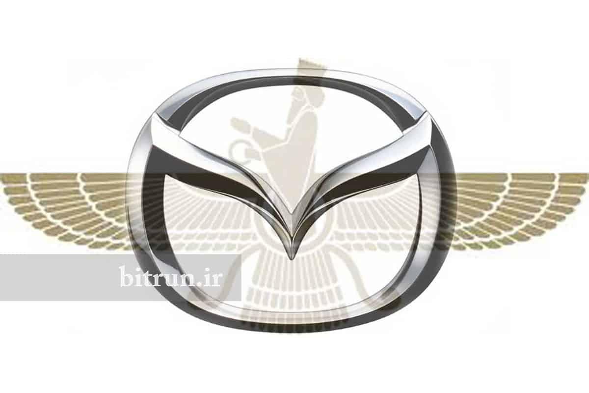 لوگوی شرکت های خودروسازی مزدا