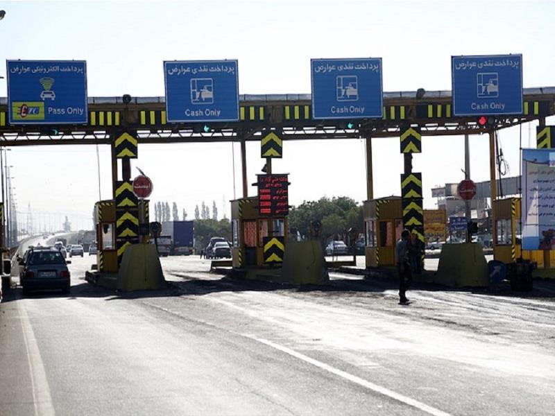 عوارضی آزادراه کنارگذر جنوبی تهران