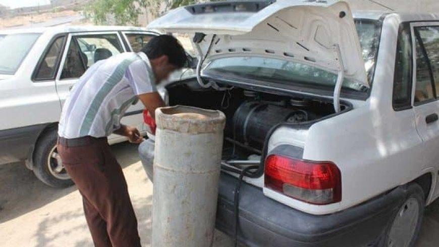 خطر در کمین استفاده کنندگان گاز ال پی جی به عنوان سوخت خودرو