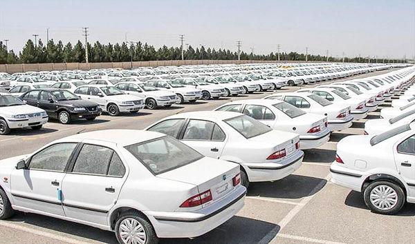 بازار خودرو داخلی