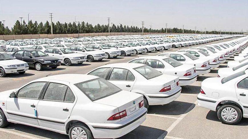 برنامه وزارت صنعت برای ایجاد شرایط مناسبتر برای متقاضیان خرید خودرو