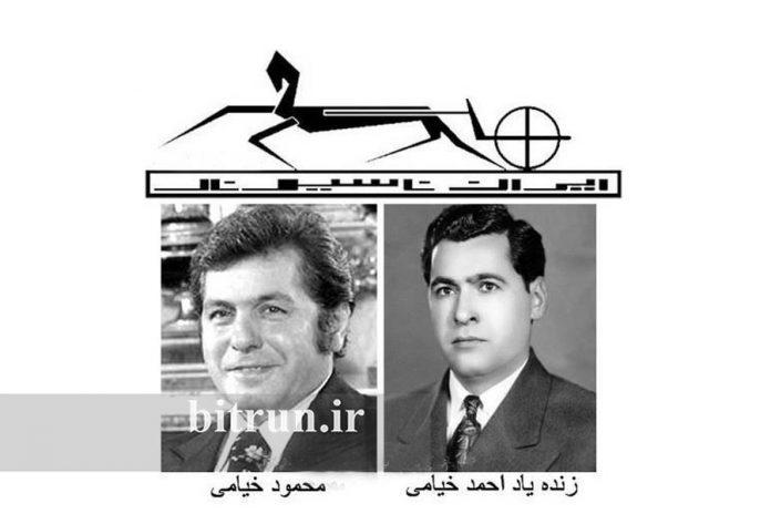 محمود خیامی درگذشت
