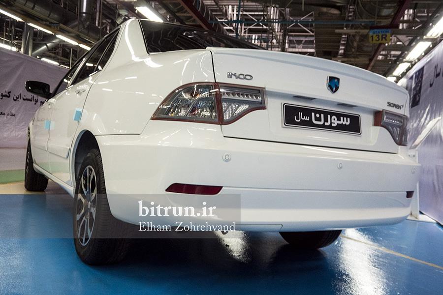 مشخصات فنی خودروها
