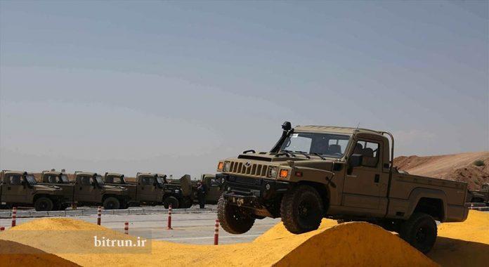 خودروی نظامی ارس