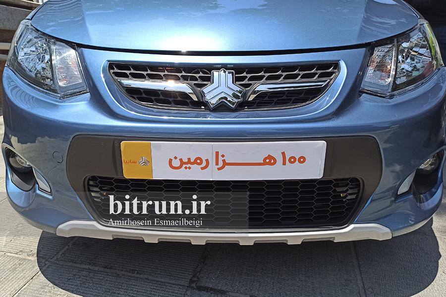قیمت خودرو در آینده