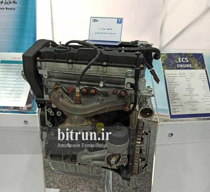 موتور K132 (کی۱۳۲)