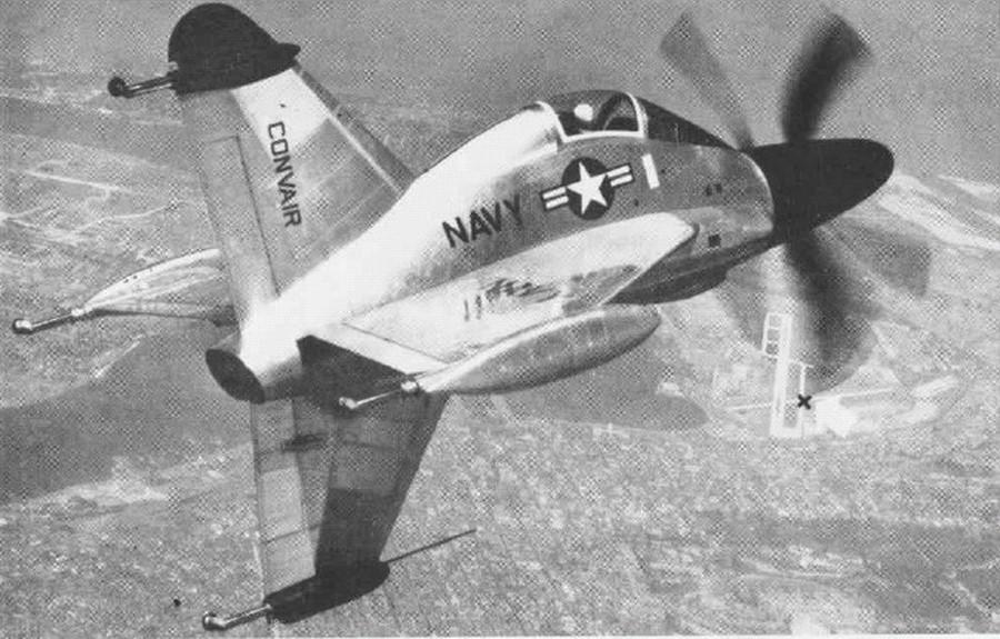 لاکهید XFY-1 هواپیمای عمود پرواز