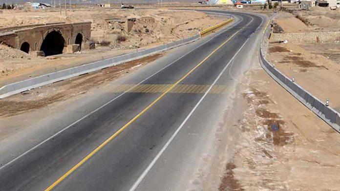 آزادراه کنارگذر جنوبی تهران