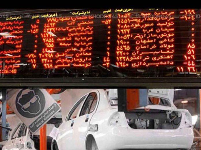 خودرو در بورس تامین مالی خودروسازان ایرانی از بورس دمشق