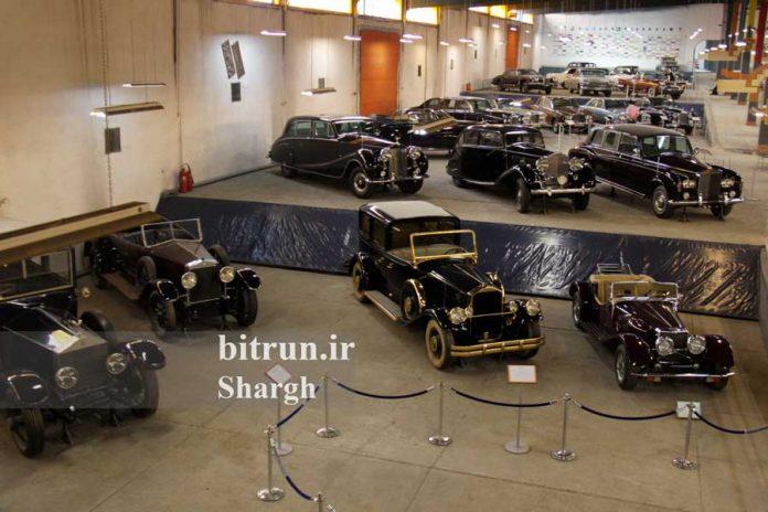 موزه خودرو ایران تهران