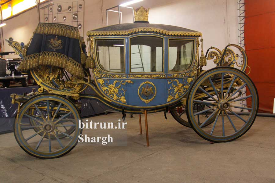 موزه خودرو ایران تهران کالسکه تاجگذاری محمدرضا پهلوی