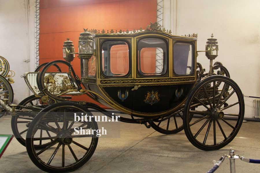 موزه خودرو ایران تهران کالسکه ناصرالدین شاه