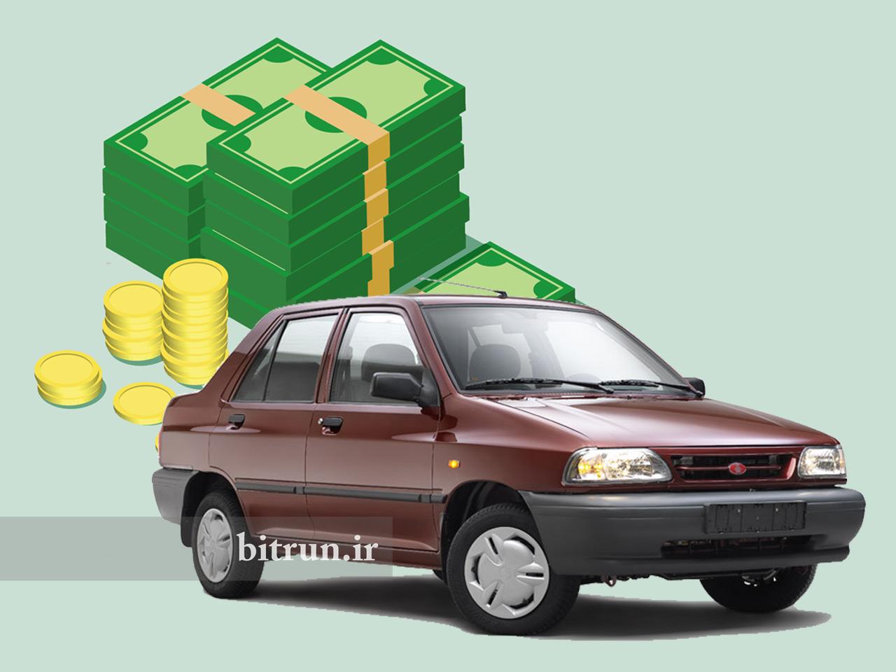 تعویض انواع خودرو با پراید