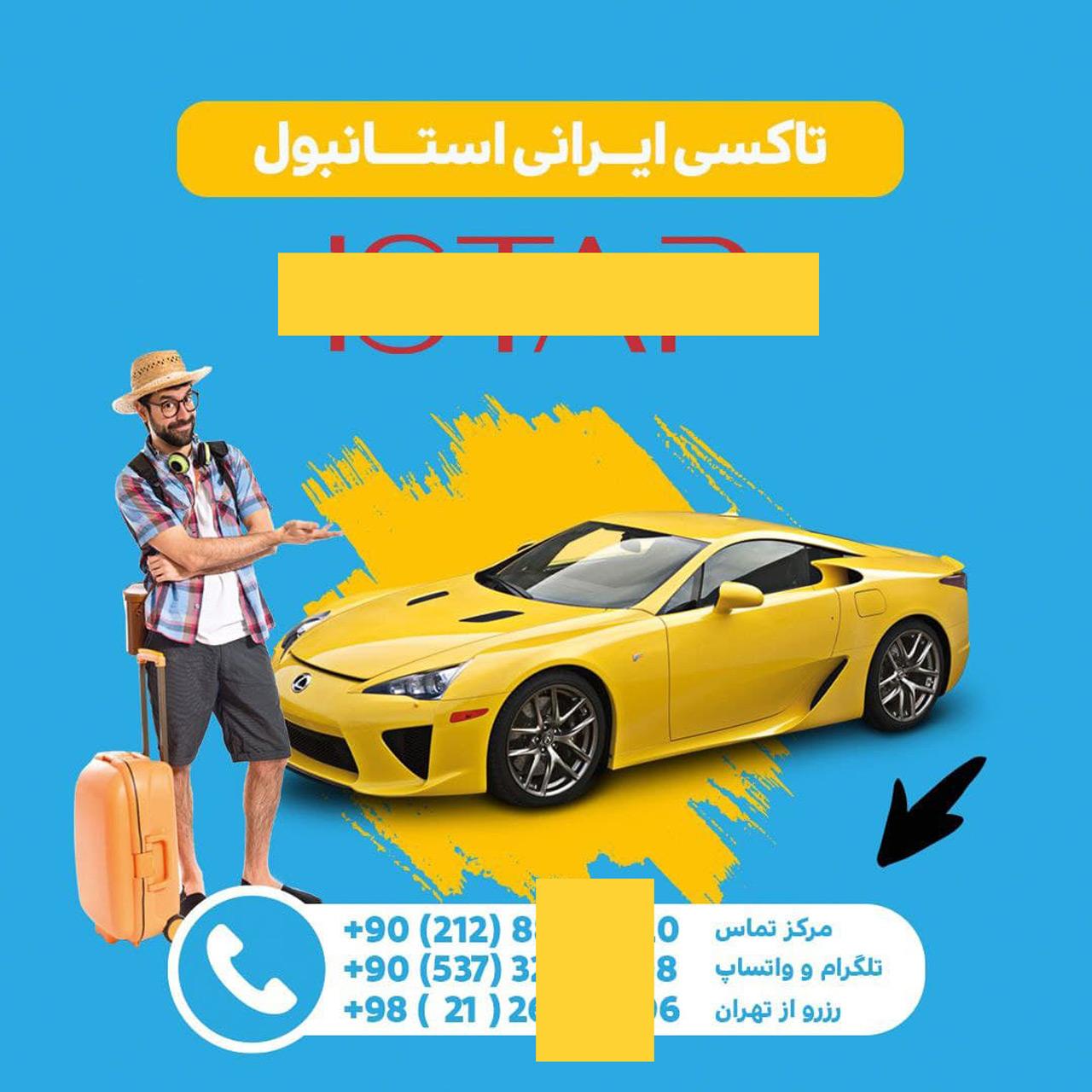 نمونه تبلیغات تاکسی ایرانی در استانبول که در فضای مجازی وجود دارد.