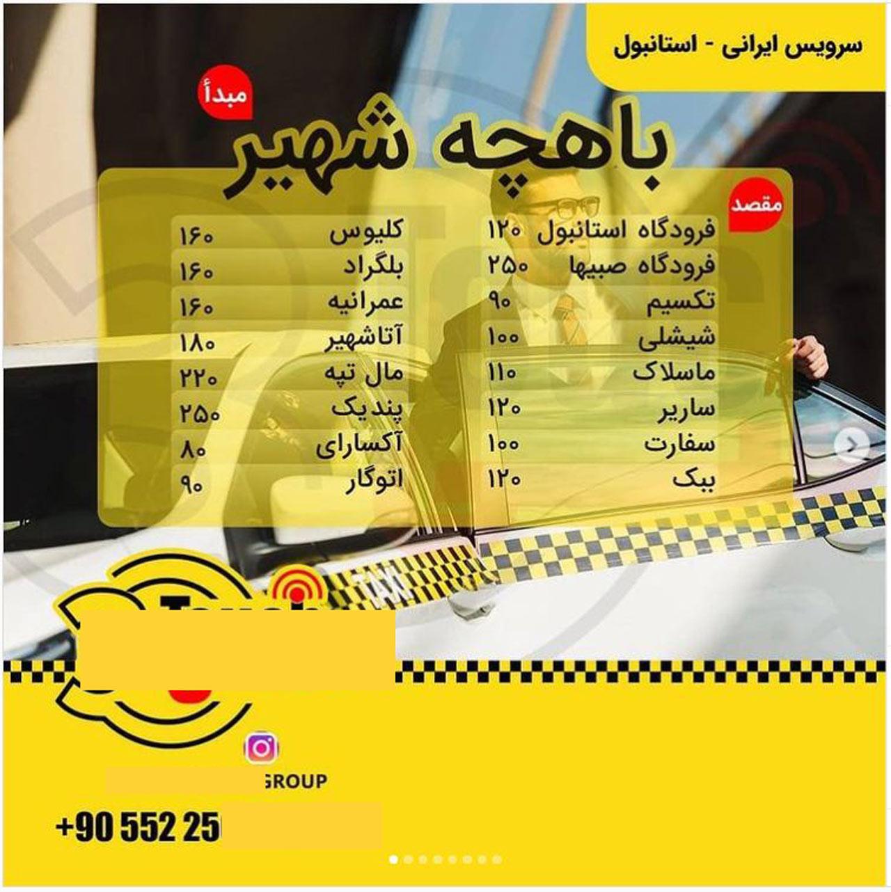 نمونه ای از آگهی شرکت تاکسی ایرانی در ترکیه که در فضای مجازی دیده می شود.